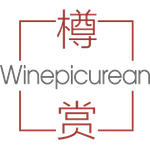 樽赏 Winepicurean